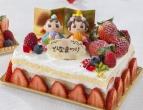 【終了いたしました】<期間限定>桃の節句にケーキをどうぞ~❀ひな祭りショートケーキ