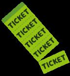 グランサンクお得な回数券 期間限定販売2020年10月1日(木)~10月30日(金)