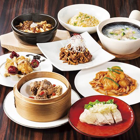 11・12・1月 中国四大料理フェア