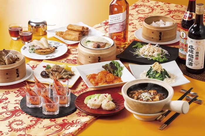 12・1月 四大中華料理フェア