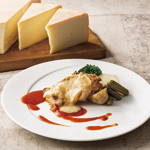 実演コーナー〈2月〉ラクレットチーズ焼きチキン