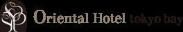 Logo Oriental Hotel Tokuo Bay