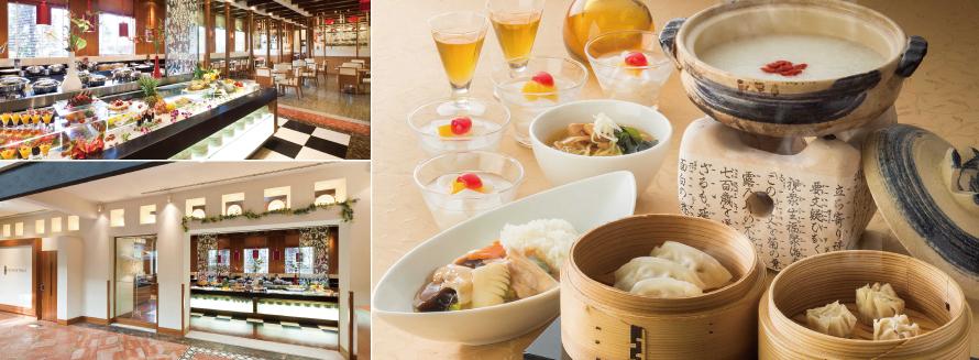 2F 中国料理「チャイニーズ・テーブル」