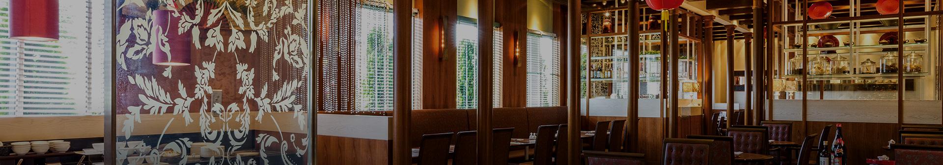 チャイニーズ・テーブル Chinese Table