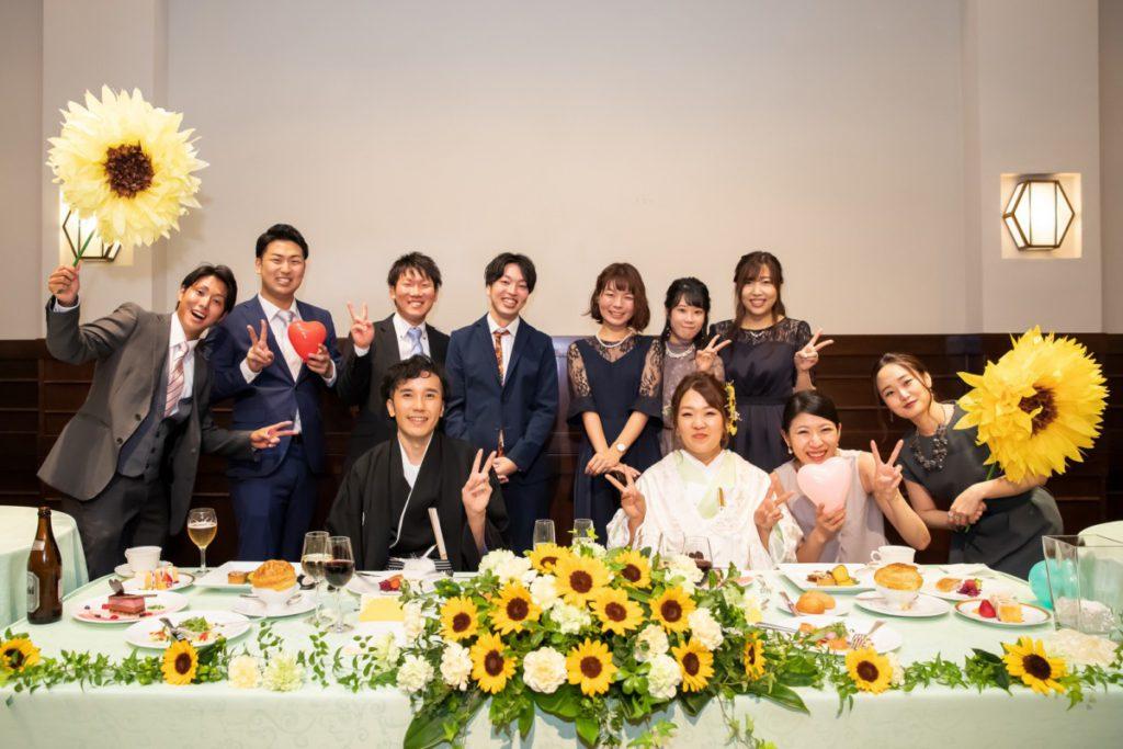 ひまわりのように たくさんの笑顔が咲いた結婚式